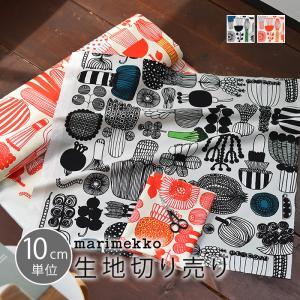 マリメッコ 生地 北欧 国内正規販売店 10cm単位 切り売り プータルフリンパルハート marimekko PUUTARHURIN PARHAAT 布 綿(プリント)|cortina