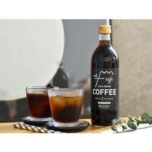 静岡のコーヒーショップ、IFNi ROASTING & CO.(イフニ ロースティングアンド...