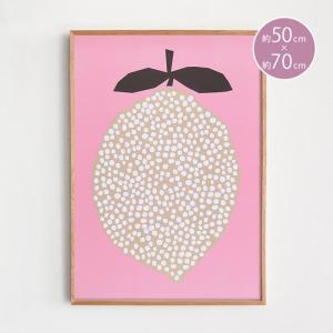 ポスター 北欧 ウォールデコ ダーリン クレメンタイン DARLING CLEMENTINE Lemmon レモン 50×70cm ギフト