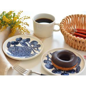 リメッコ 食器 MYNSTERI ミンステリ ブルー marimekko プレート 直径13.5cm 北欧 食器 北欧デザイン ギフト キッチン用品|cortina