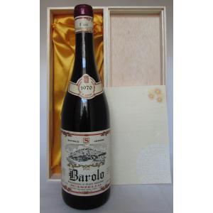 バローロ ピエモンテ州、 バローロ は、イタリアピエモンテ州のバローロ村とその周辺の複数の村で生産さ...