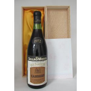 ファイヴ ローゼズ プーリア州、 ファイヴ ローゼズは1943年イタリアで初めて造られたロゼワインで...