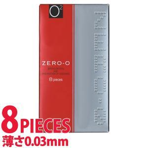 不二ラテックス コンドーム 避妊具 スキン リンクルZEROゼロ0.03mm1000は、薄さゼロへの...
