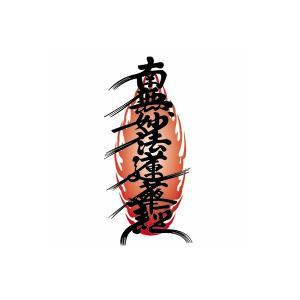 タトゥーシール 経文ミニ|coscommu
