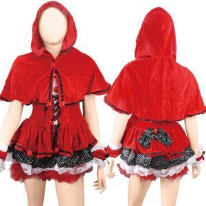 コスプレ ハロウィン 赤ずきんコスチュームセット TK50492 ハロウィン Halloween