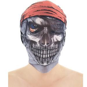 コスプレ 衣装 ホラーヘッドマスク パイレーツ X0112BK