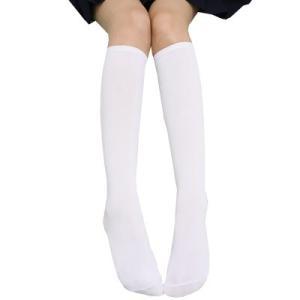 ベタハイソックス コスプレ小物 ソックス 靴下 アニメ アイドル ハロウィン 仮装 大人 コスチューム 衣装 coscommu