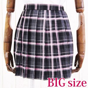 dad1b509735ad コスプレ大きいサイズ フリル スカート 仮装 イベント 余興 男性用 メンズサイズ