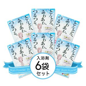 まとめ買い 入浴剤 6個セット エステクリーミーバス (ミルク) バスグッズ 福袋 エステ リラックス プレゼント用 ポイント消化|coscommu