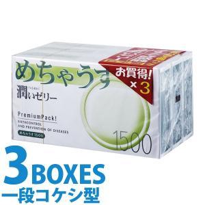 めちゃうす1500 3箱セット 12個入×3箱 コンドーム...