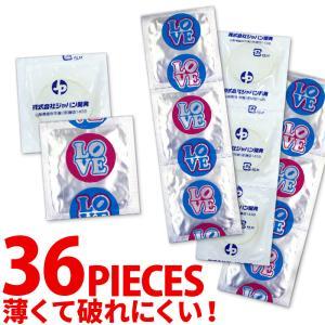【送料無料SALE】【安心の二重梱包】 コンドーム[36個入り] LOVE&SKIN(ラブアンドスキン) 福袋 避妊具 condom 業務用 高品質 ジャパン開発