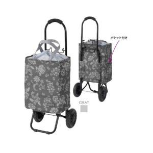 レップ COCORO(コ・コロ) ショッピングカート フロリアン カートセット GRAY 484906 coserekuto