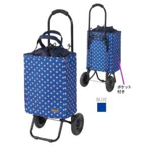 レップ COCORO(コ・コロ) ショッピングカート フロリアン カートセット BLUE 485002 coserekuto