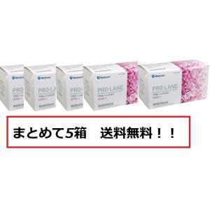 メディコム プロレーンマスク Sサイズ ピンク 50枚入  【サイズ】縦89X横165mm