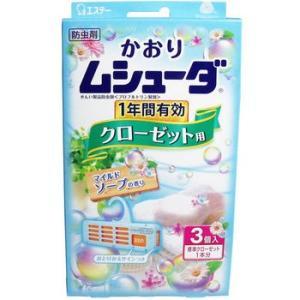優雅なフローラルにみずみずしいアクアをミックスした、清潔感のある香りです。   ●洗いたてのような清...