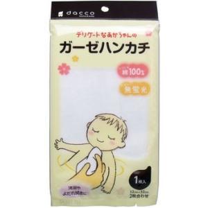 吸水性に優れた、ソフトな肌ざわりの生地です。  蛍光増白剤を使用していないため、デリケートな赤ちゃん...