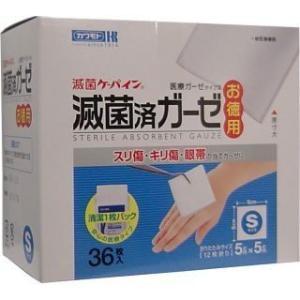いろいろな用途で使える、清潔個包装なカット済みガーゼ  ●たっぷり使えるお徳用パックです。 ●1枚ず...