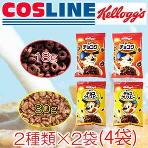 ケロッグ ココくんのチョコワ チョコクリスピー 各2袋4Pの画像
