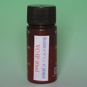 ニキビ跡凹凸改善→脂溶性ビタミンC誘導体(VC-IP)原液の塗布が抜群です。