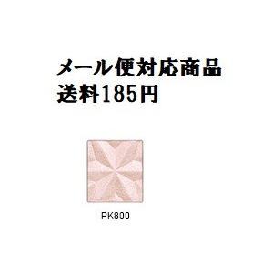 コーセー エスプリーク セレクト アイカラー N PK800 1.5g メール便対応商品