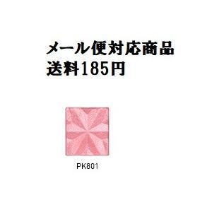 コーセー エスプリーク セレクト アイカラー N PK801 1.5g メール便対応商品