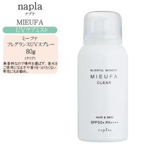 【SPF50+ PA++++】 髪や頭皮もお肌と同じく紫外線からのダメージを受け、強い紫外線を浴び続...