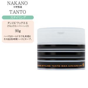 ■商品名 ナカノ スタイリング タントN ワックス 6 ウルトラスーパーハード   「タント」はより...