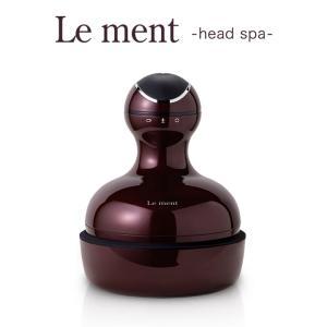 Le ment(ルメント)ヘッドスパ ヘッドマッサージャー 頭皮マッサージ マッサージ器 ハンドマッサージャー シャンプーブラシ 頭皮ブラシ