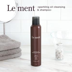 Le ment(ルメント)高濃度炭酸オイルクレンジング&シャンプー【炭酸シャンプー/頭皮ケア】