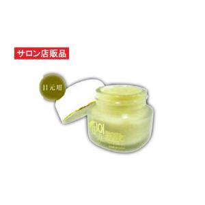 【R-Cell(リセル)】 ESアイモイスチャー 35g 【サロン店販品】|cosme-croix