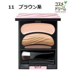 【メール便可】花王 AUBE オーブ ブラシひと塗りシャドウN #11 ブラウン系 4.5g|cosme-dream