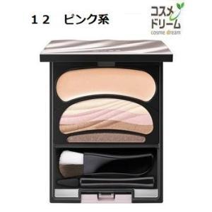【メール便可】花王 AUBE オーブ ブラシひと塗りシャドウN #12 ピンク系 4.5g|cosme-dream