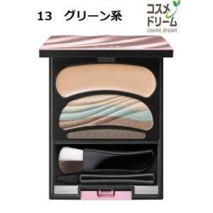 【メール便可】花王 AUBE オーブ ブラシひと塗りシャドウN #13 グリーン系 4.5g|cosme-dream