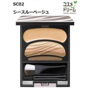 【メール便可】花王 AUBE オーブ ブラシひと塗りシャドウN #SC02 シースルーベージュ 4.5g|cosme-dream