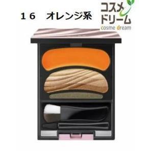 【メール便可】花王 AUBE オーブ ブラシひと塗りシャドウN #16 オレンジ系 4.5g|cosme-dream
