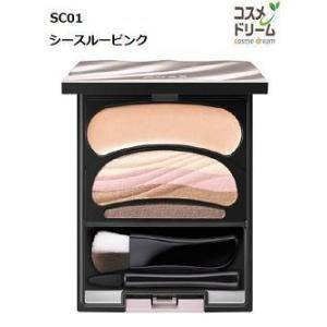 【メール便可】花王 AUBE オーブ ブラシひと塗りシャドウN #SC01 シースルーピンク 4.5g|cosme-dream