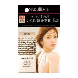 マキアージュドラマティックスキンセンサーベース UV (ミニサイズ) 3