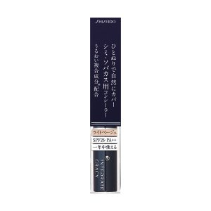 インテグレート グレイシィコンシーラー (シミ・ソバカス用) ライトベージュ...