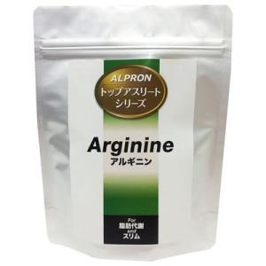 メール便OK アルプロン トップアスリートシリーズ アルギニン/サプリメント 健康  ヘルシーライフ...