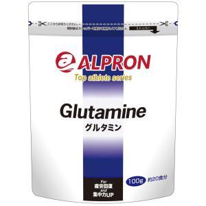 メール便OK アルプロン トップアスリートシリーズ グルタミン/サプリメント 健康  ヘルシーライフ...