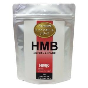 メール便送料無料 アルプロン トップアスリートシリーズ HMB/サプリメント 健康  ヘルシーライフ...