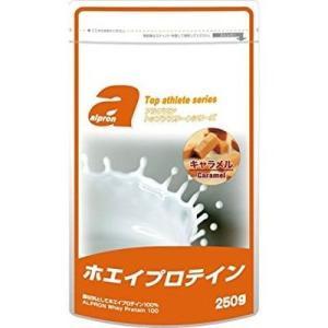 アルプロン WPCホエイプロテイン キャラメル 250g/サプリメント 健康食品 ヘルシーライフ ア...