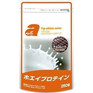 アルプロン WPCホエイプロテイン チョコレート 250g/サプリメント 健康食品 ヘルシーライフ ...