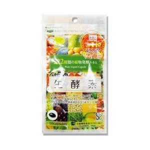 メール便OK 生酵素(生酵素222)/酵素 サプリメント 美容 健康維持