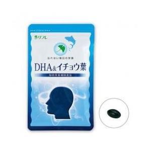 リフレ DHA&イチョウ葉/サプリメント 美容 健康維持 ヘルシーサポート