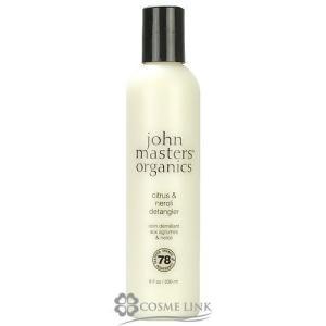 ジョンマスターオーガニック JOHN MASTERS ORGANICS シトラス&ネロリデタングラー 236ml 訳あり・外装不良 (500068)