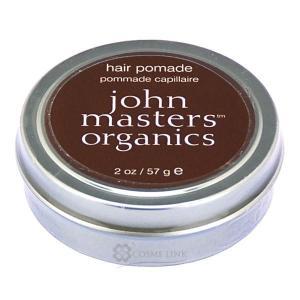 ジョンマスターオーガニック JOHN MASTERS ORGANICS ヘアワックス トリートメントグロスワックス 57g 訳あり・外装不良 (500136)
