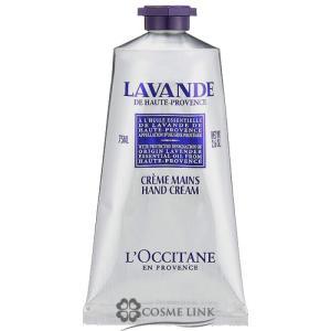 ロクシタン L'OCCITANE LOCCITANE ラベン...