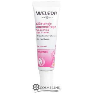 ヴェレダ WELEDA ワイルドローズ インテンシブ アイクリーム 10ml 海外仕様新パッケージ 訳あり・外箱不良 (080088)|cosme-link
