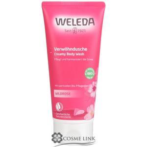 ヴェレダ WELEDA ワイルドローズ クリーミーボディウォッシュ 200ml 訳あり・外装不良 海外仕様パッケージ (088268)|cosme-link